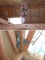 『末広がりの家』の工事